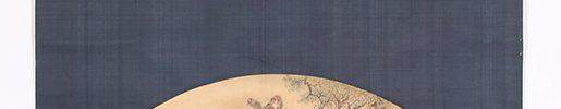 秋嶂群猿図