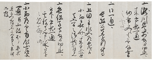小西家宛黒印状 材木代算用朱印状 小西家蔵品黒田関係覚書