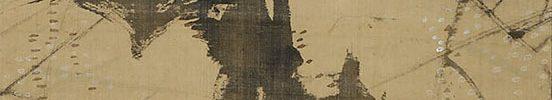 林和靖童子図(天保3年)