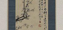 梅花叭々鳥図自画賛(安永3年)