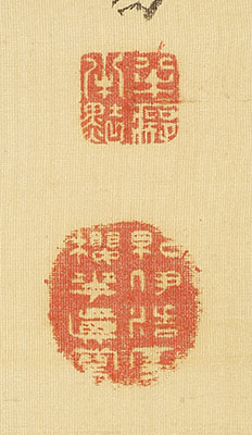 墨染桜(天保14年)