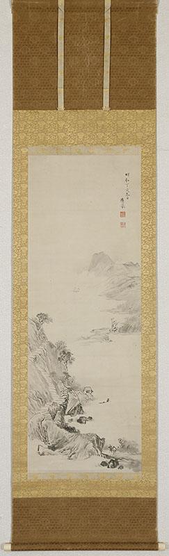 山水図(明和4年)