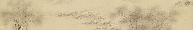 柳林山水図