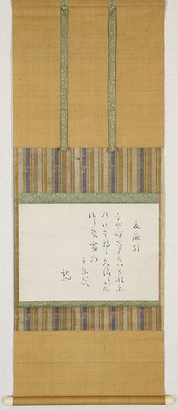 夏麻引懐紙「おとこらかなつちの糸の口たててくるるひさしき窓のもとかな 無膓」
