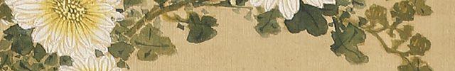 秋花双鶏図