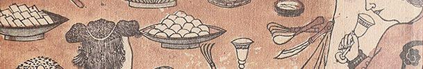 琴棋書画図