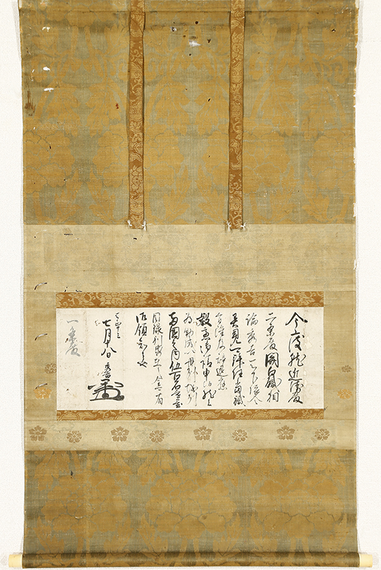 Letter to Ichijo Uchimoto, dated July 18, 1585