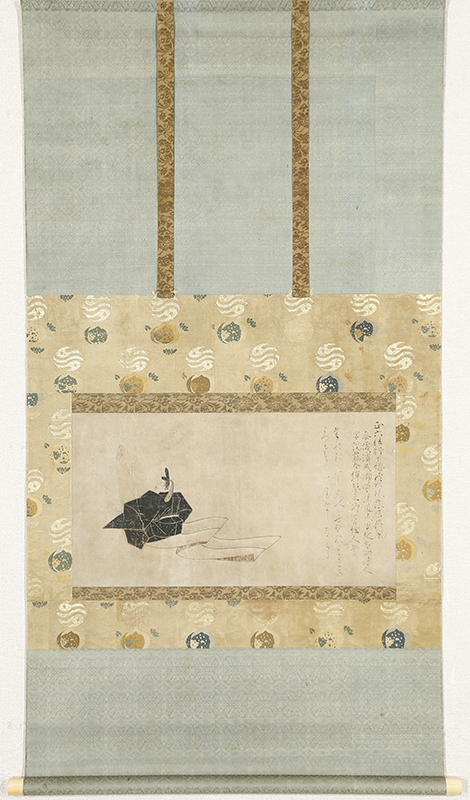 Fujiwara no Okikaze, Replica of Satake Version of the Thirty-six Immortal Poets