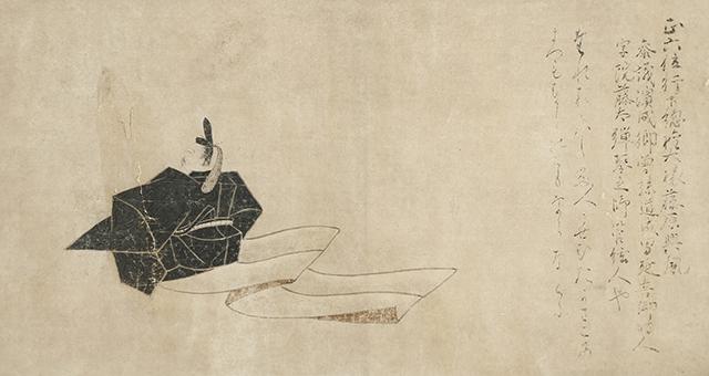 藤原興風 「たれおかはしる人にせむたかさこの まつもむかしのともならなくに」