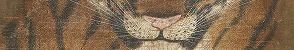 明時代(16世紀) 松下虎図