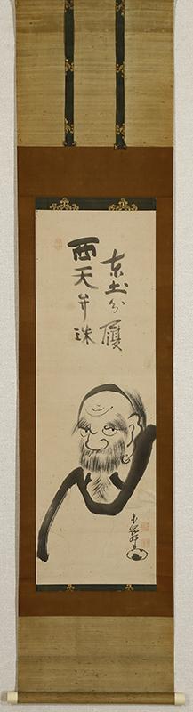 Daruma with self-inscription