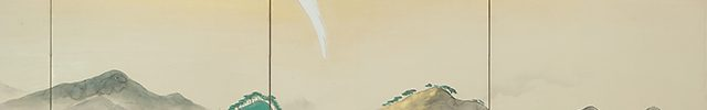 蓬莱図(昭和12年)