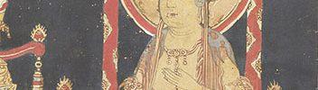圓光大師曼荼羅図