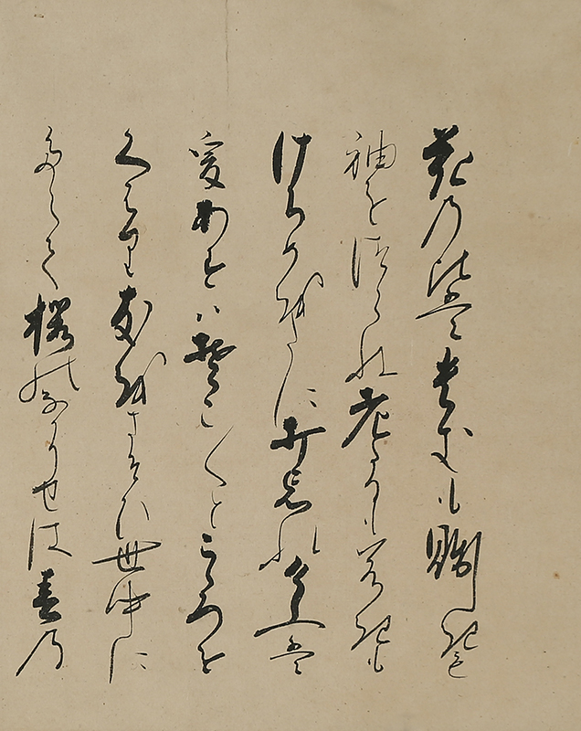 Haikai poems - Tobiume