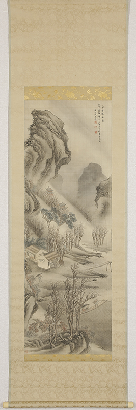 寒林驟雨図(弘化3年2月12日)