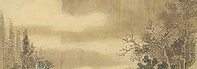 雪月花山水(文政5年)