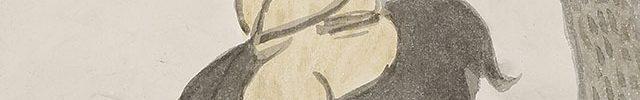 柳下騎驢図