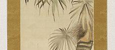 花鳥図(文化5年)
