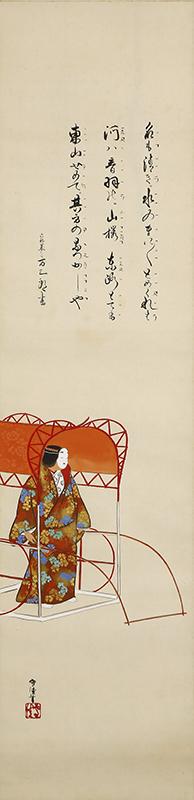 能楽熊野之図