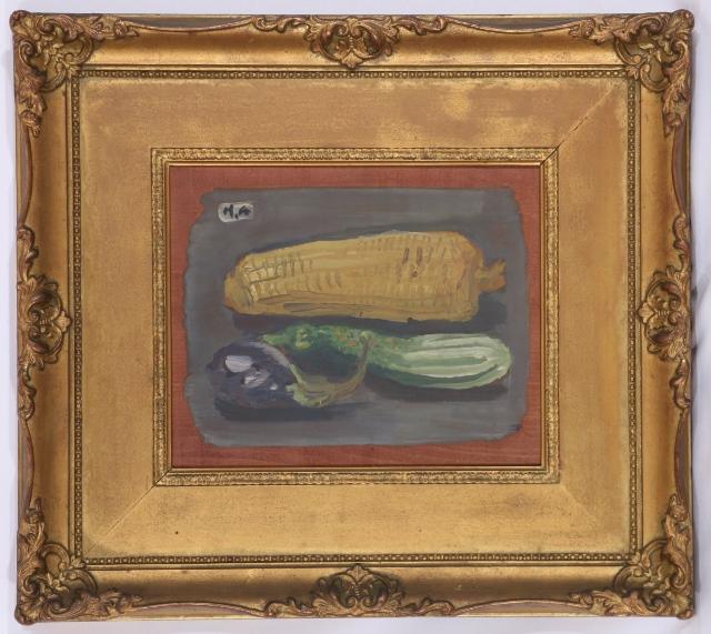 玉蜀黍・茄子・木瓜