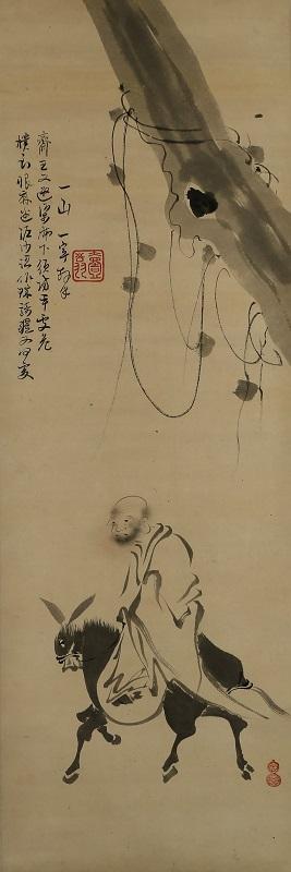 塞翁之図(東本願寺宝物写)