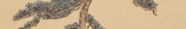 天保戩穀(文化10年)