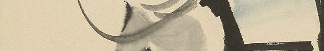 くらべ馬自画賛「くらべ馬いづれ菖蒲の花ざかり」