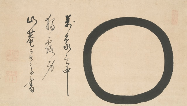 円相「萬象之中獨露身」|商品一覧|新古美術わたなべ