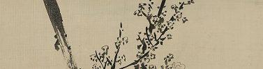 日の出に鶯 月に梅(明治20年)