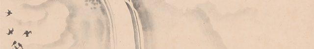 月瀧飛鳥図