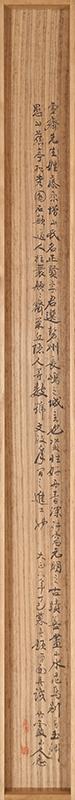 渓閣待夏図(寛政4年)