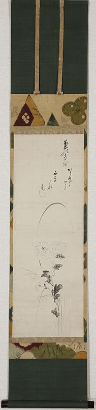 Chrysanthemum  with self-inscription