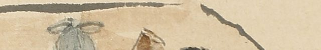 水屋具列図(文政12年)