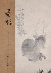 BOKUSAI Vol.7