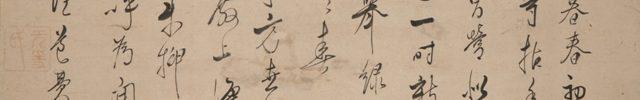 松林寺拈香二首