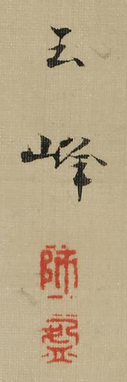 四季花鳥図