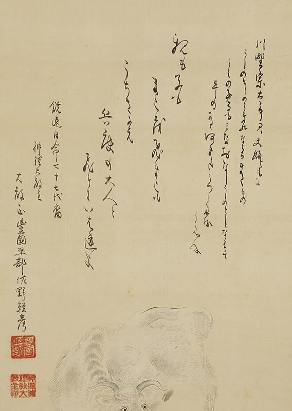 牛羊図(63歳)