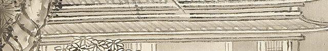 松林楼閣山水図
