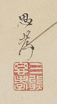 桜花図 観月図