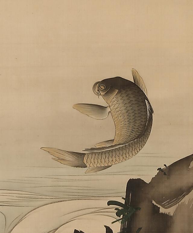 奔流飛上り鯉図