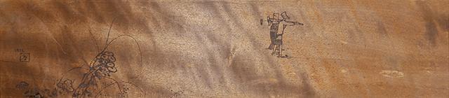 遊戯 帰路 1913年