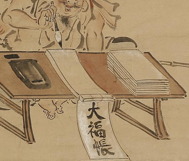 恵比寿記帖之図