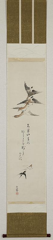 雁ニ燕図自画賛「名月や草のあらしは樹にふかす」