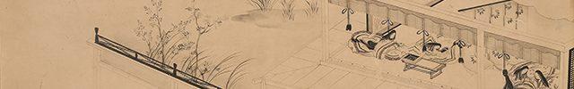 白描源氏物語(撫子)