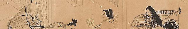 白描源氏物語(桐壺)