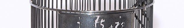 純銀虫籠香炉