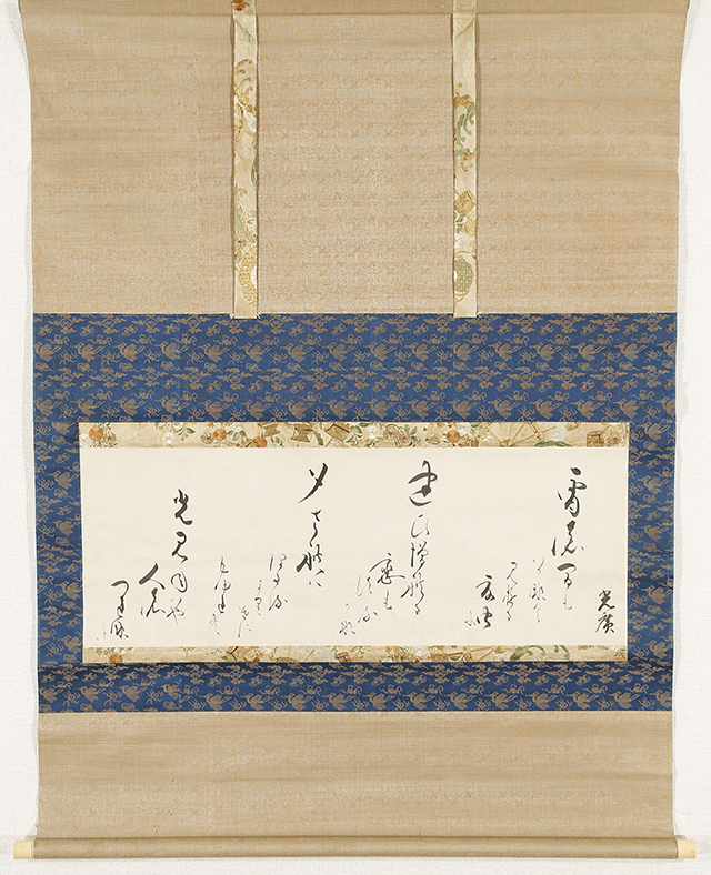 Waka - Japanese Poems