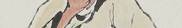 溍僊洞老生陶然空樽図(昭和42年)