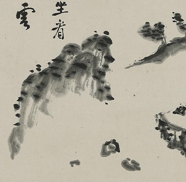 山水図自画賛「坐看雲起時」