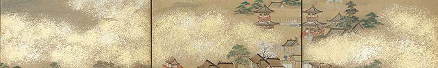 近江名所図